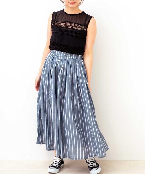 [VitaFelice] ストライプフレアースカート