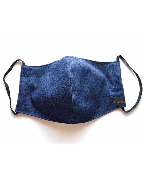 [A BAG OF CHIPS] 【日本製】メンズ 洗って繰り返し使える速乾性立体型デニムマスク