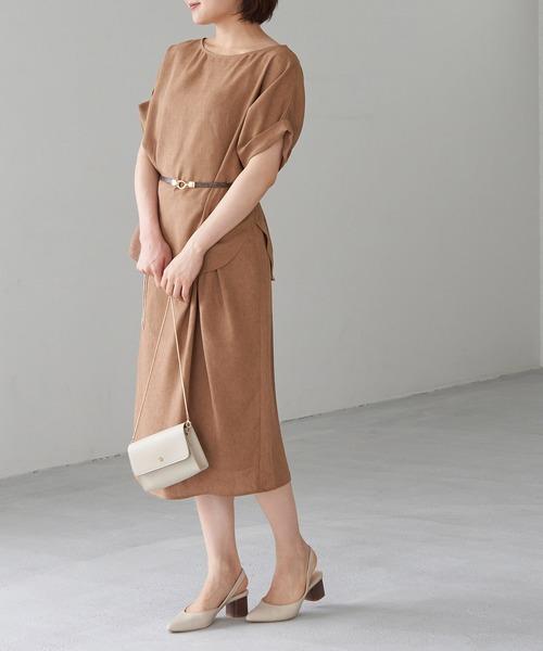 [ROPE' PICNIC] 【セットアップ対応】ねじりディテールスカート