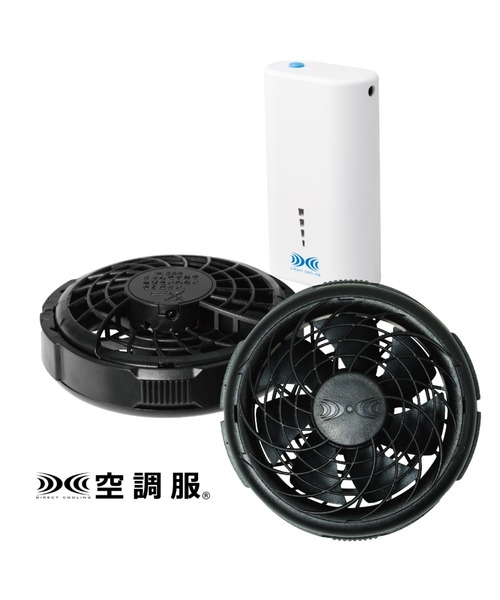 [NO WAY] 【00】空調服(R)小型バッテリー薄型ファンキット