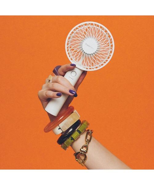 [Francfranc] 【2021年モデル】フレ ハンディファン(扇風機)