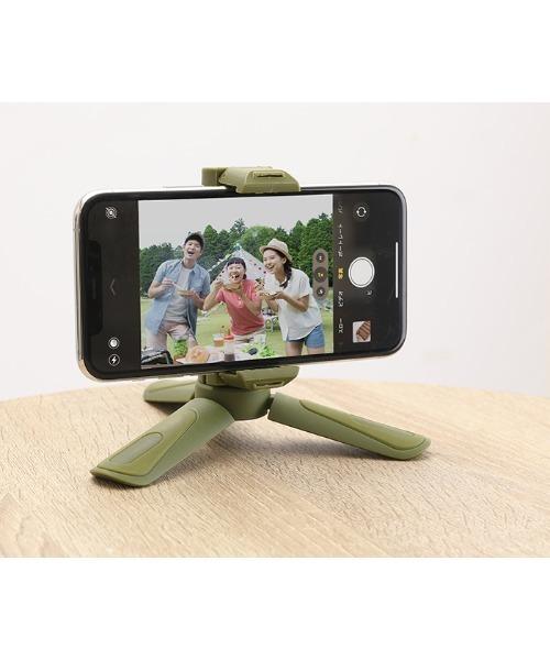 [Hamee] Cheese Tripod Smartphone Stand トライポッドスマートフォンスタンド スマホスタンド
