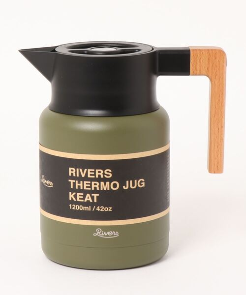 RIVERS THERMO JUG KEAT リバーズ サーモジャグ キート 1200