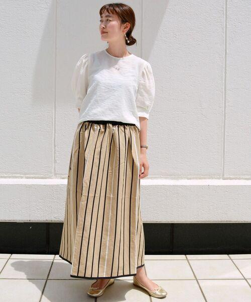 [SHIPS for women] soi-e:ストライプギャザースカート