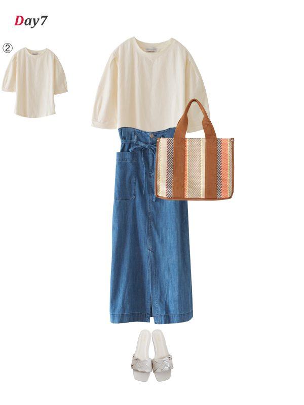 【7日目】明るい色使いのバッグで初夏を先取り