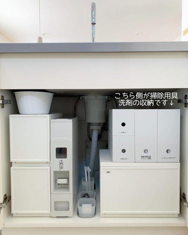 無印のキッチン収納アイテム7