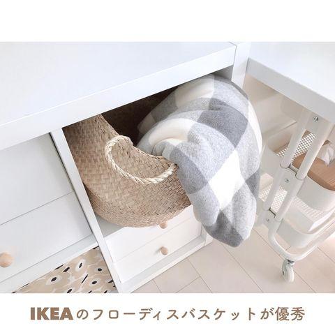 IKEAでカウンター下収納11