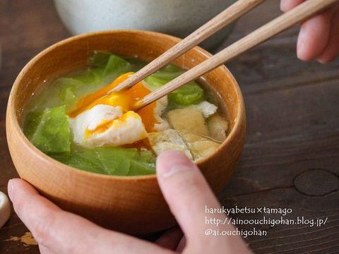 簡単調理で人気!キャベツと落とし卵のおみそ汁