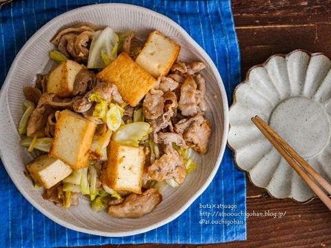 節約料理!豚バラ厚揚げのうま塩炒めレシピ