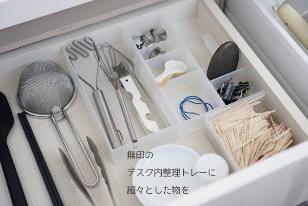 無印のキッチン収納アイテム13