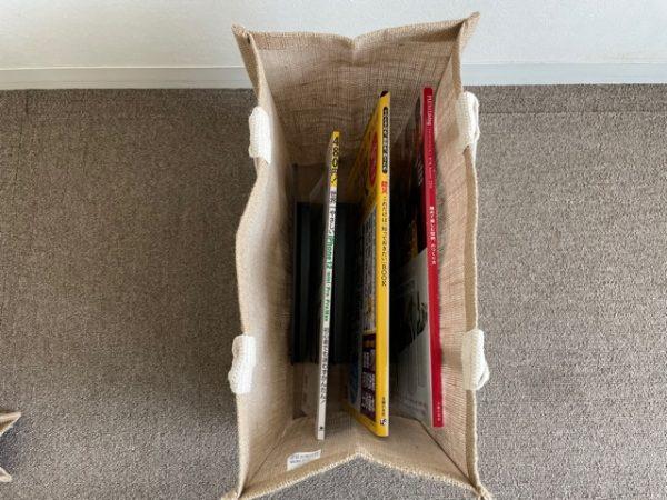薄い雑誌の収納
