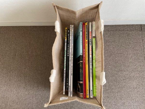 薄い雑誌の収納2