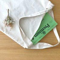 書類や本の持ち運びに最適!bon moment(ボンモマン)の「整理ができるリネン混トートバッグ」。