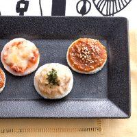 【オーブントースターレシピ】長芋のカナッペ