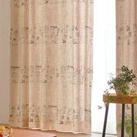 リサラーソンのカーテン