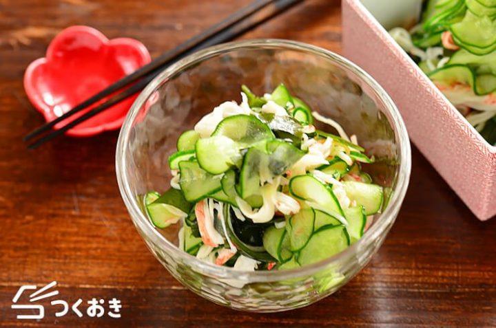 人気の副菜!きゅうりとわかめの酢の物レシピ