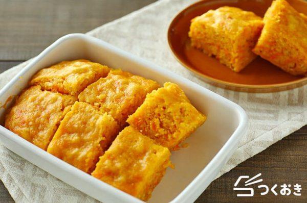 フライパンで簡単料理!人参蒸しパンレシピ