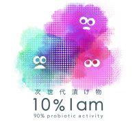 次世代漬け物「10% I am」