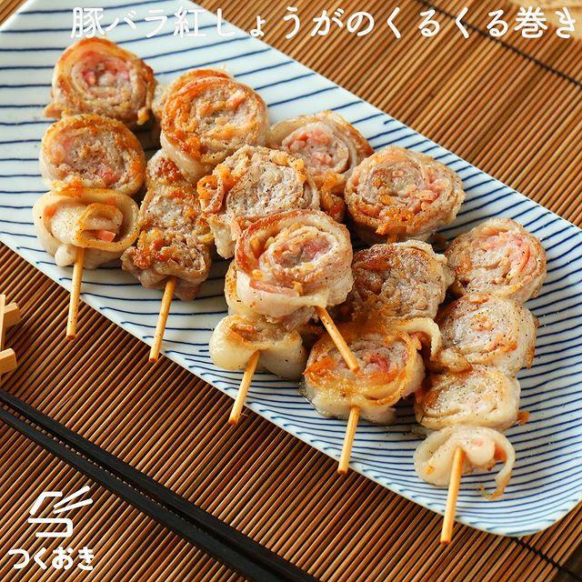 豚肉、くるくる巻き、串焼き、紅生姜。