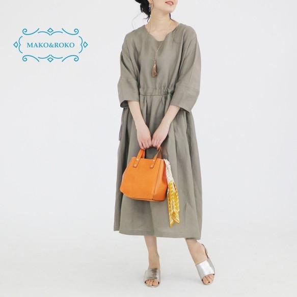 リネンのお洋服3