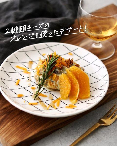 オレンジのデセール