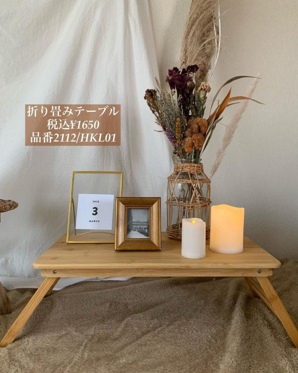 小さめが嬉しい木製雑貨:折り畳みテーブル