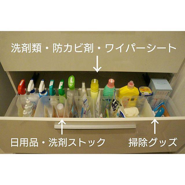 洗面台収納5