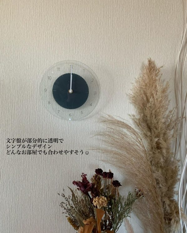 シンプル&おしゃれな雑貨:掛け時計
