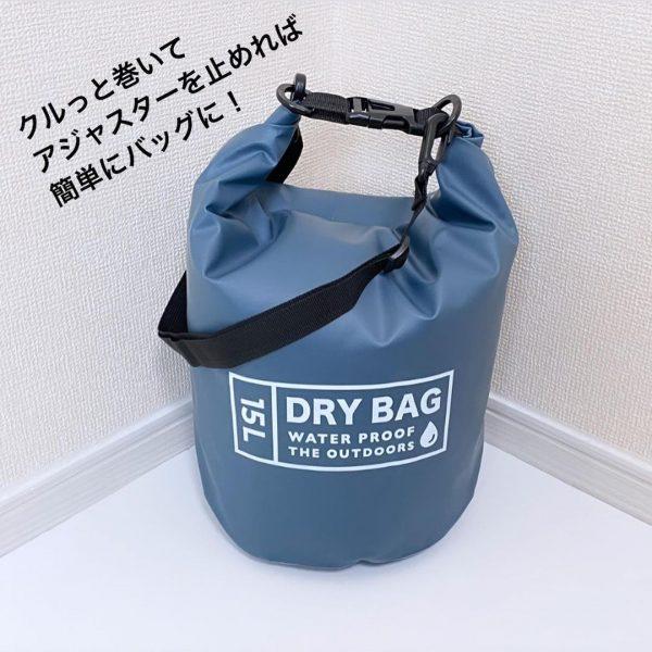 夏にアウトドアに便利な防水バッグ