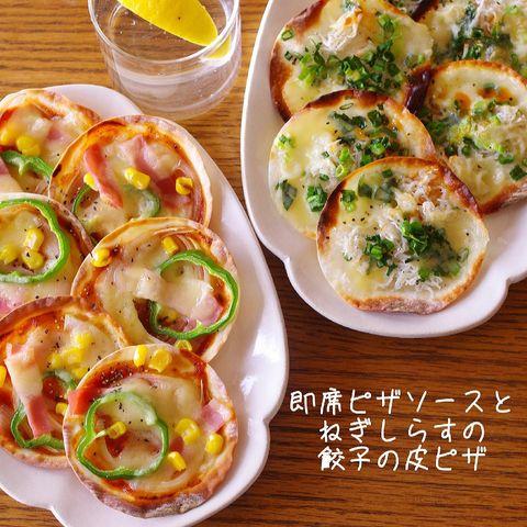 即席ソースピザ