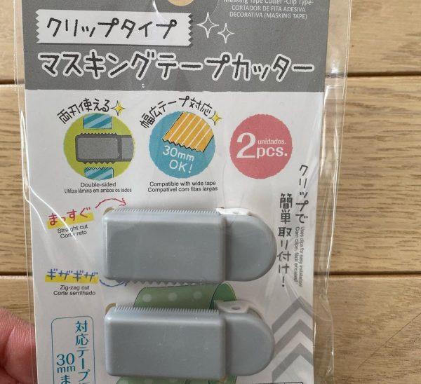 幅広テープ対応クリップタイプ