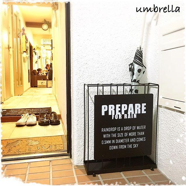 ニトリの傘立ての玄関収納