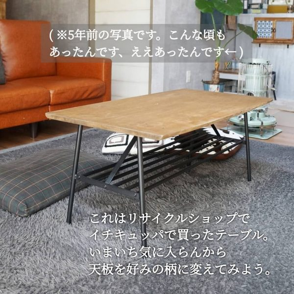 リサイクルショップで購入したテーブル