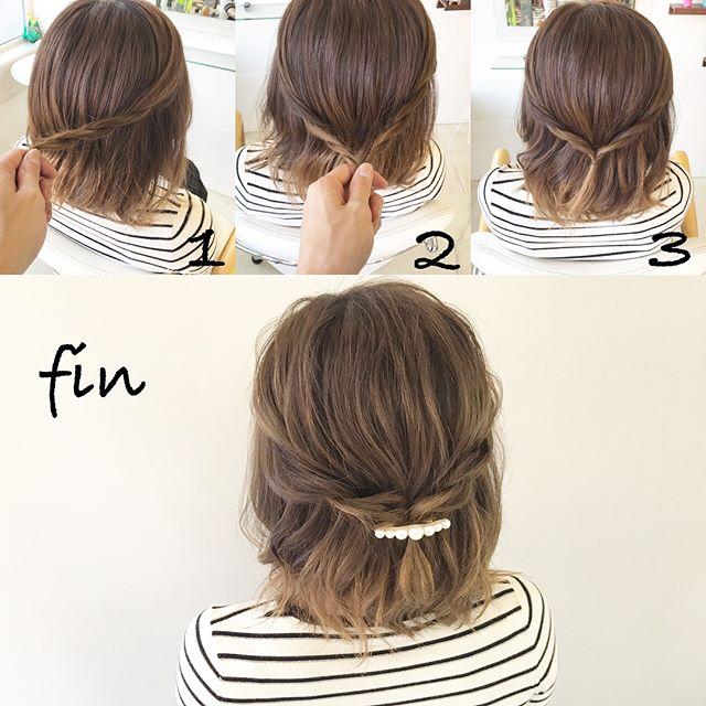 不器用でも簡単!きっちりロープ編みまとめ髪