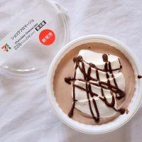 【セブンイレブン新商品】甘いもの好きにおすすめ!ショコラフロマージュと白いわらび