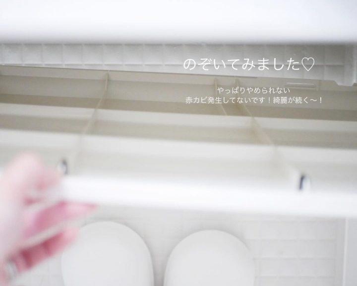 お風呂の蓋がいつもきれい