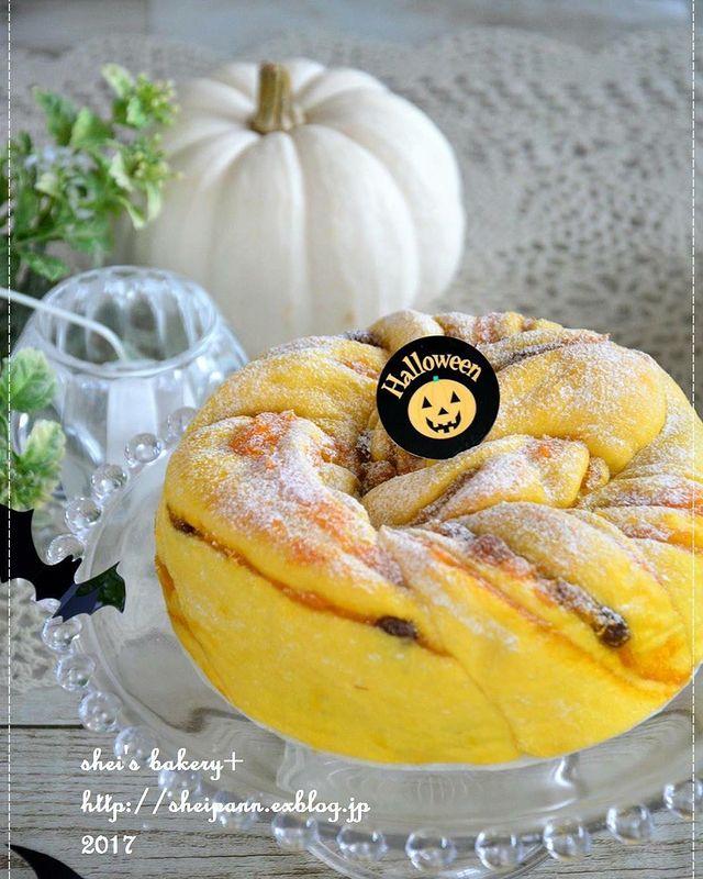 かぼちゃ餡パン
