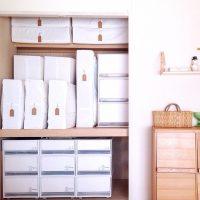 押し入れにもっと入れる為のちょっとした活用方法。整理整頓を極めて収納上手になろう