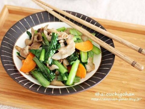 豚肉、人参、小松菜、炒め。