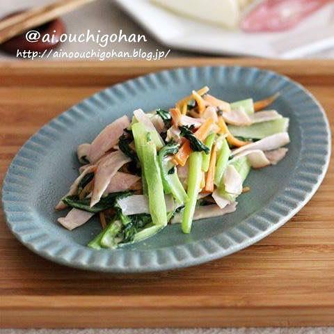 ハム、小松菜と人参、マヨネーズ、炒め物。