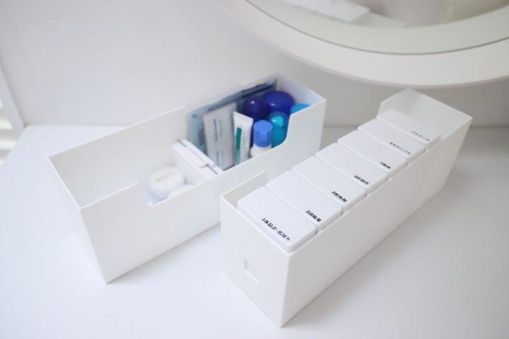 ファイルボックス(ハーフ)10