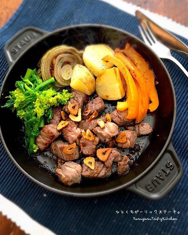 ガーリックチップ、牛肉、玉ねぎ、じゃがいも、パプリカ、ステーキ。