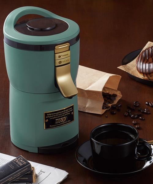 [Toffyマルシェ] 【Toffy/トフィー】 全自動ミル付アロマコーヒーメーカー