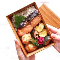 鮭が主役のお弁当レシピ16選。開けるのが楽しみになる簡単で美味しいおかずをご紹介