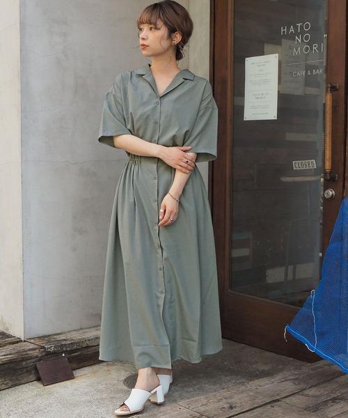 【tiptop+pocket】5分袖開襟ワンピース