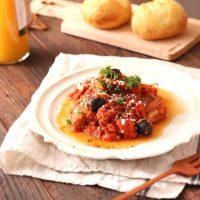 みんなが大好き、定番のトマト料理特集。和・洋・中でジャンル毎に料理をご紹介
