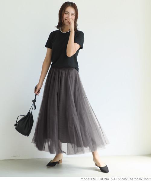 黒トップス×ギャザースカート
