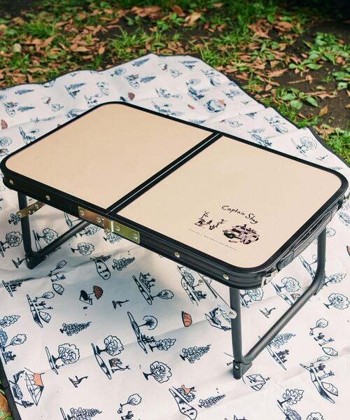 小物がしまえる折りたたみキャンプテーブル