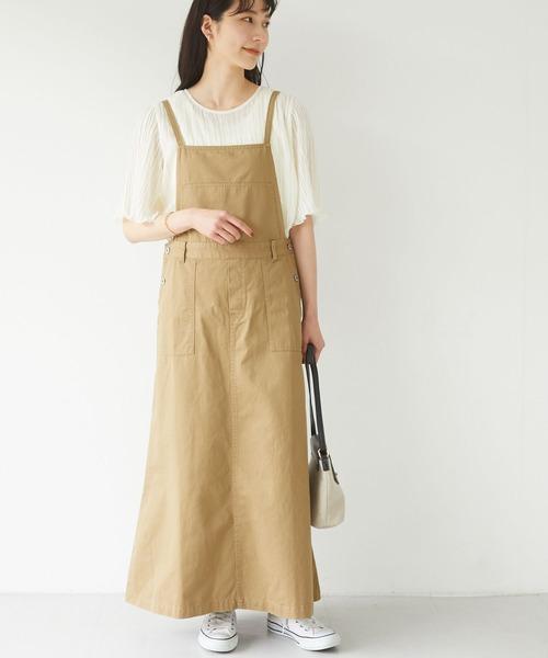 ツイルサロペットスカート