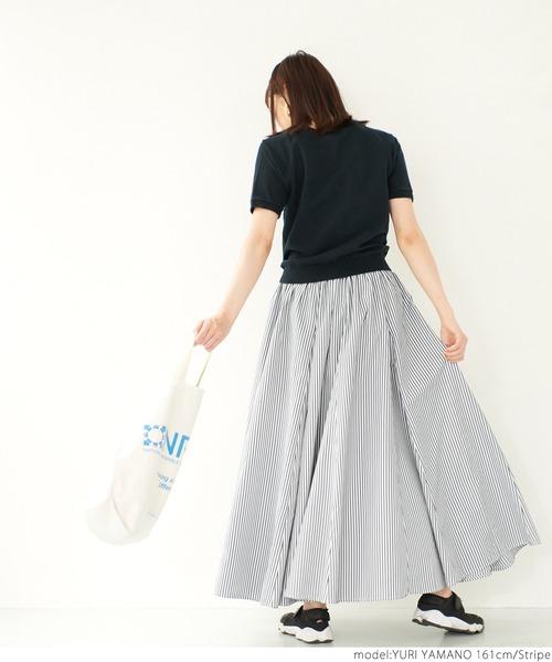 ストライプマチフレアースカート